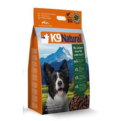 K9 Natural Lamm Supreme Hundefutter