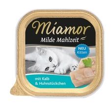 Miamor Milde Mahlzeit Kitten